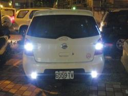 Bóng đèn led ôtô